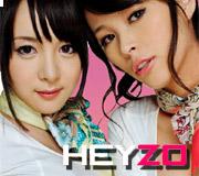 Heyzo