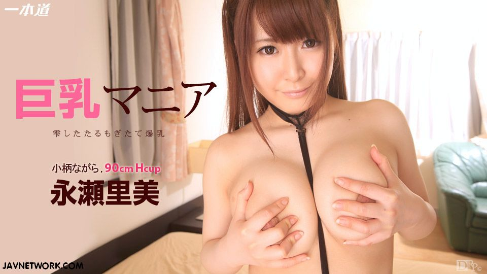 JAV, AV, Idols, JAV Idols, jav pics, Japanese, adult, video